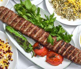Sufi Mediterranean Cuisine