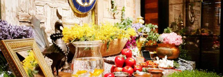Reyhun Iranian Restaurant