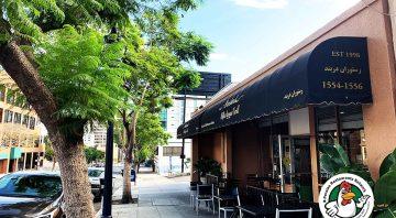 Darband Fifth Avenue Grill