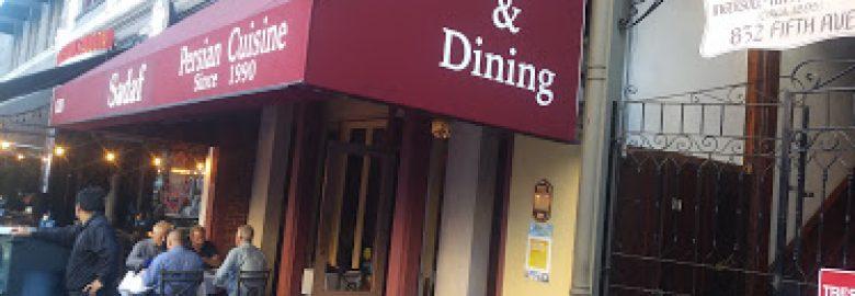 Sadaf Restaurant